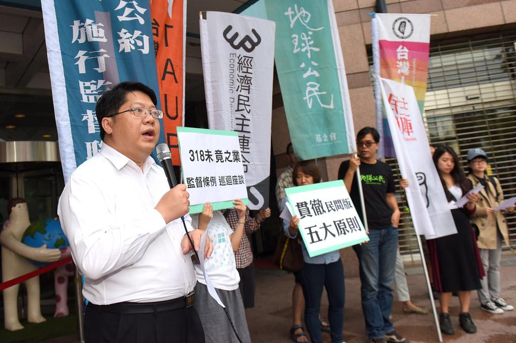 經民連等團體針對《兩岸協議監督條例》草案前往民進黨中央黨部外舉行記者會。(攝影:宋小海)