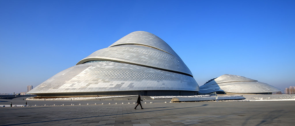 Image result for Harbin Opera House