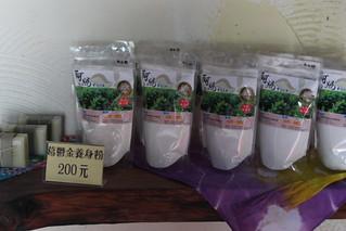 織羅部落自產自銷的葛鬱金粉。攝影:廖靜蕙