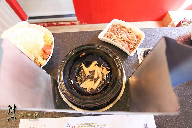 三峽北大石頭火鍋|饕精緻石頭火鍋