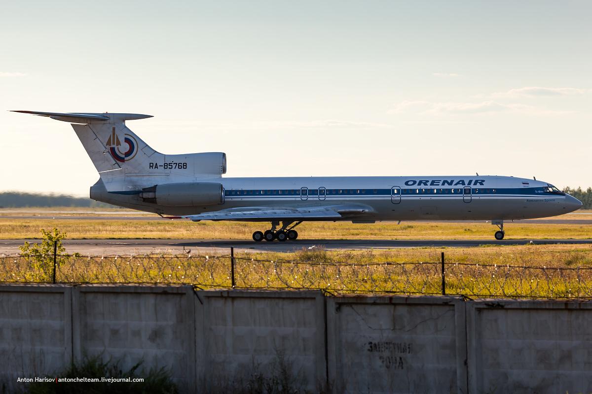 Было время. Руслайн на Airbus