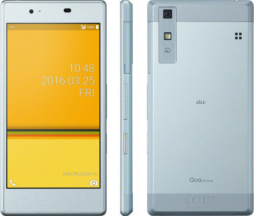 Qua phone full scale product image