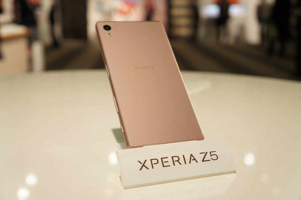 ドコモ、新色ピンクの「Xperia Z5 SO-01H」を2月5日発売。価格は実質39,528円から