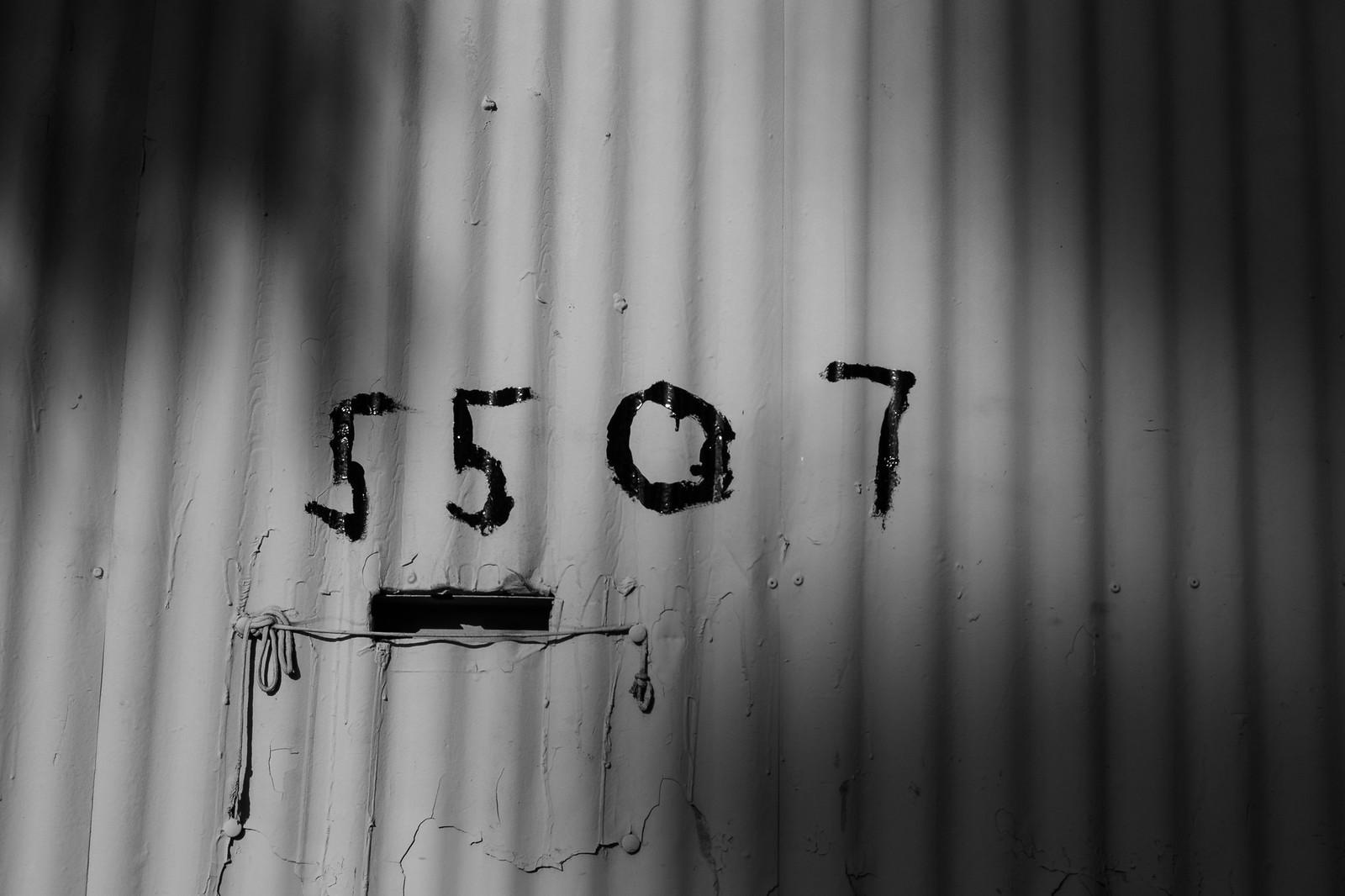 5507 | by michaelj1998