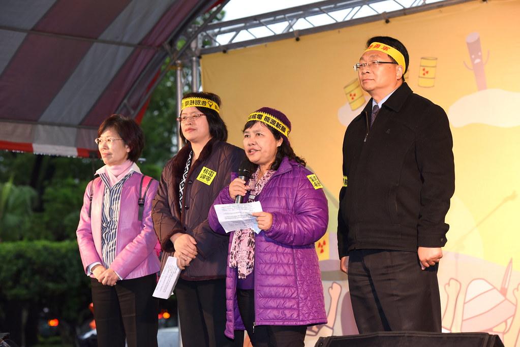 民進黨立委陳曼麗 (右二)代表回應廢核訴求。(攝影:宋小海)