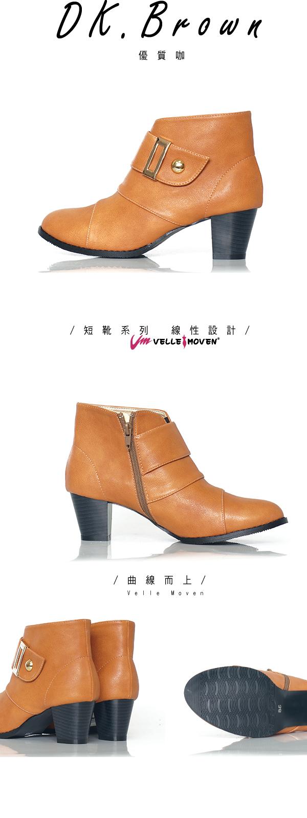 短靴,Vellemoven,MIT製造,線條美型靴,鐵扣裝飾,優質咖,百貨專櫃鞋,好穿,舒適