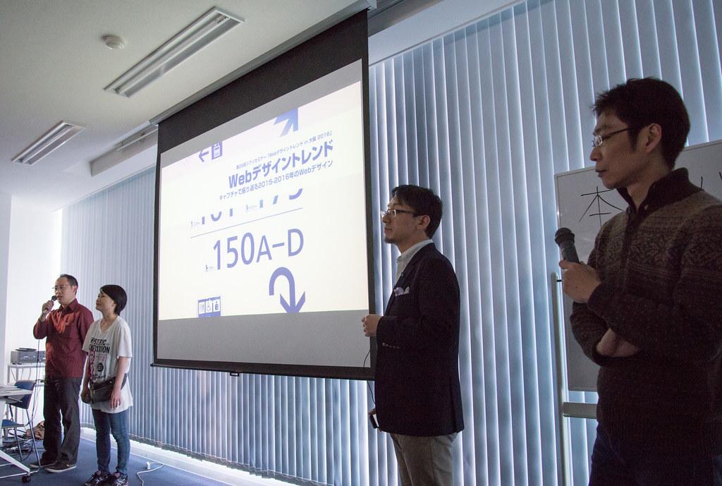 原一浩さん、矢野りんさん、深沢幸治郎さん、坂本邦夫さん