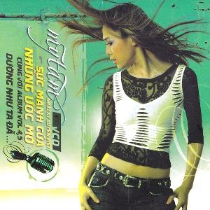 Mỹ Tâm – Dường Như Ta Đã – 2006 – iTunes AAC M4A – Album