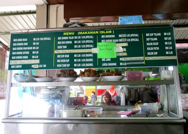 Hanyan Corner Malay stall