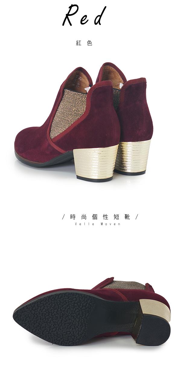 Velle Moven,短靴,高跟鞋,素面顏色,V口彈性伸縮好穿脫