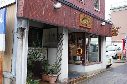 東出珈琲店