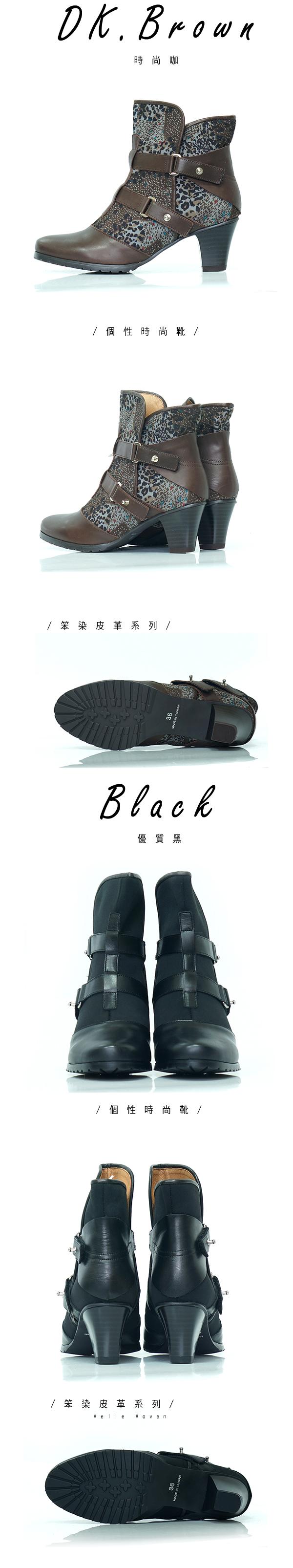 短靴,笨染皮革,高級牛製,時尚特色,孔雀紋,與眾不同,打蠟皮,透氣性佳,皮革軟,MIT,台灣製造,百貨專櫃  鞋