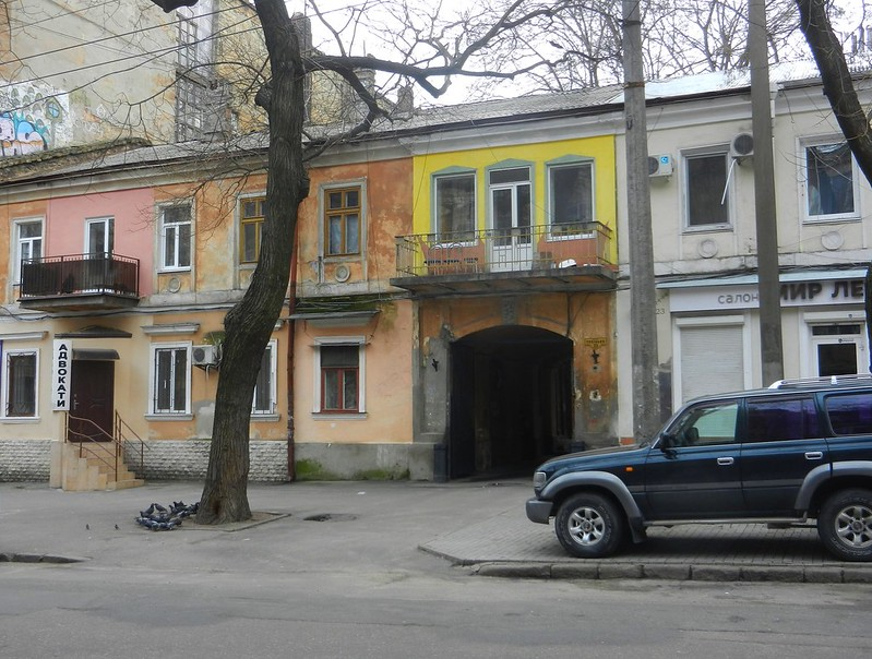 Одесса улицы