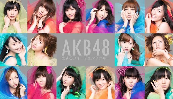 Quais foram as 100 singles mais vendidas no Japão? Veja no ranking da Oricon!