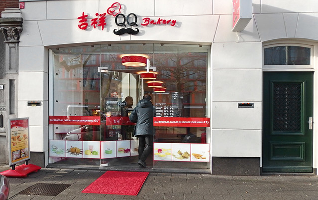 Chinese bakker QQ in Rotterdam