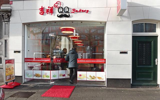 Chinese bakker QQ in Rotterdam