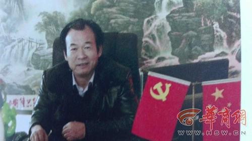 图片自华商报