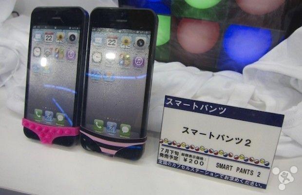What Japan should help phone wearing panty tears