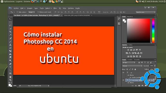 Photoshop-CC-en-ubuntu.jpg