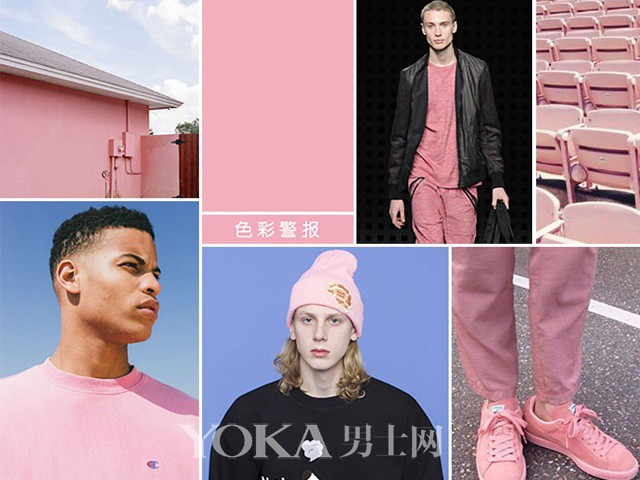 Spring does not show how the line? You need to wear some pink peach