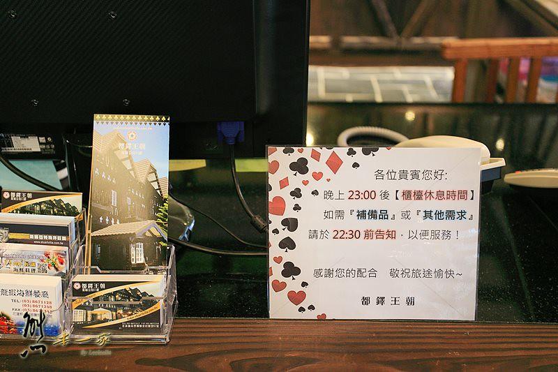 [花蓮親子寵物民宿] 都鐸王朝|環境|斯圖亞特二館