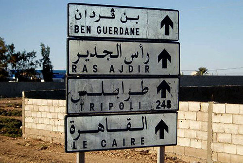 UGTT Warn that Ben Guerdane Protests Risk ISIS Infiltration