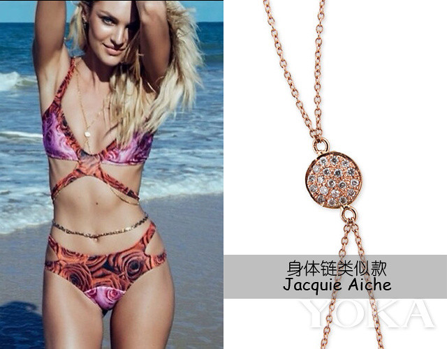 Candice Swanepoel wore Jacquie Aiche