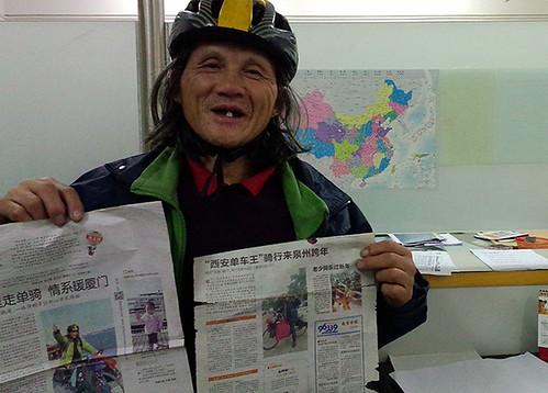 图片自汕头特区晚报