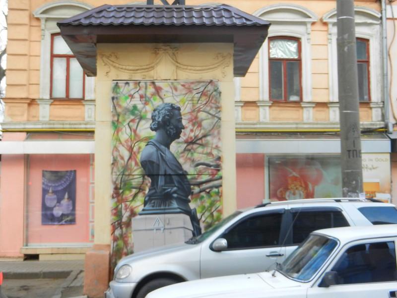 Стрит-арт, Одесса