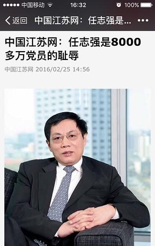 图片自凤凰新闻