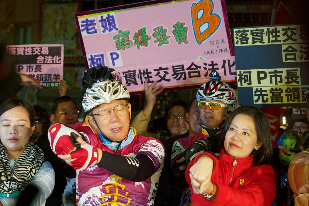 日日春要求台北市長設立性專區。(攝影:林佳禾)
