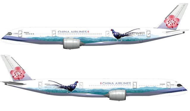 華航第一架A350帝雉號彩繪機示意圖。圖片來源:中華航空公司提供
