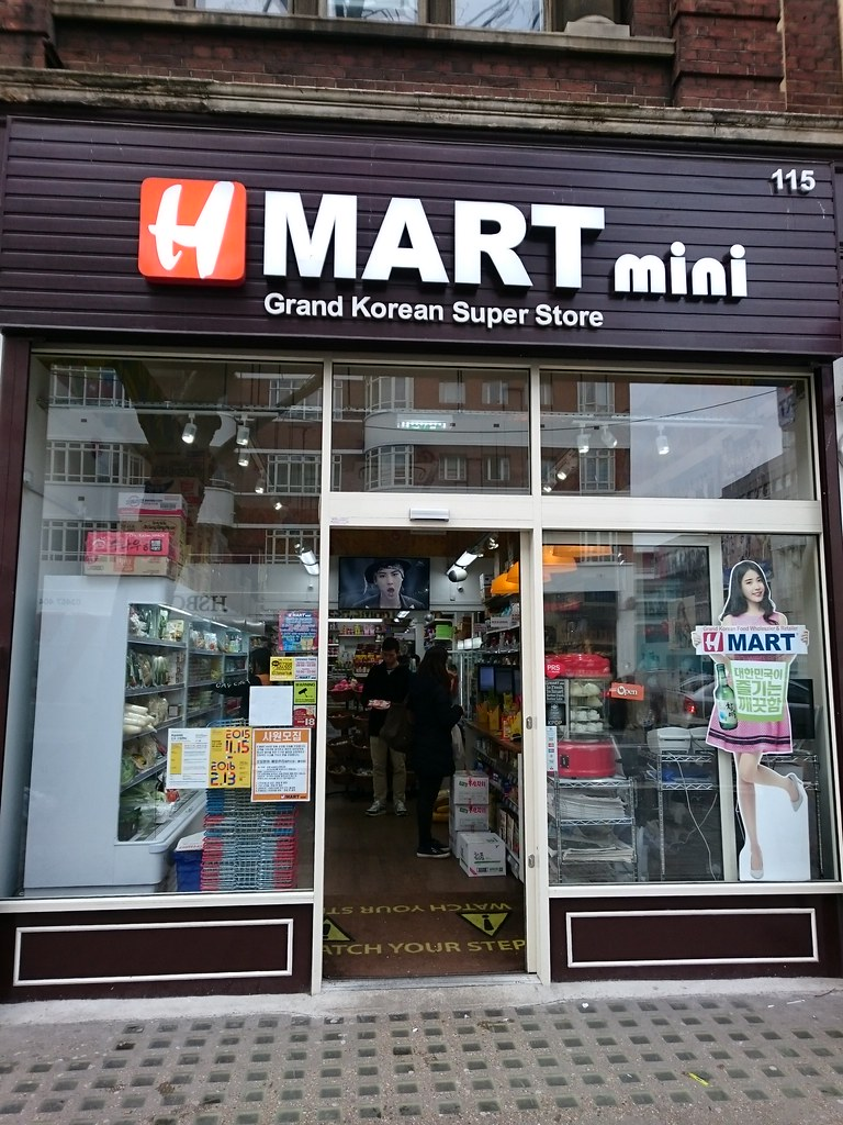 H MART mini - Korean Convenience Store London | 115 ...