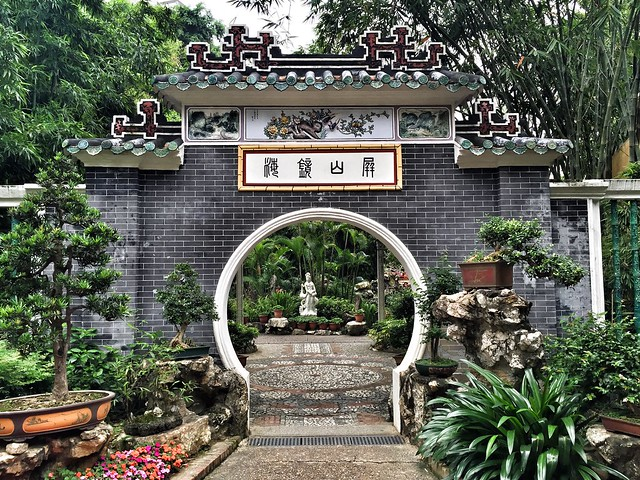 Jardín Lou Lim Ieoc (Macao)