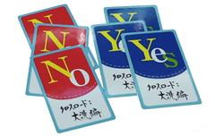 日本創十字路口遊戲 攝影:陳文姿
