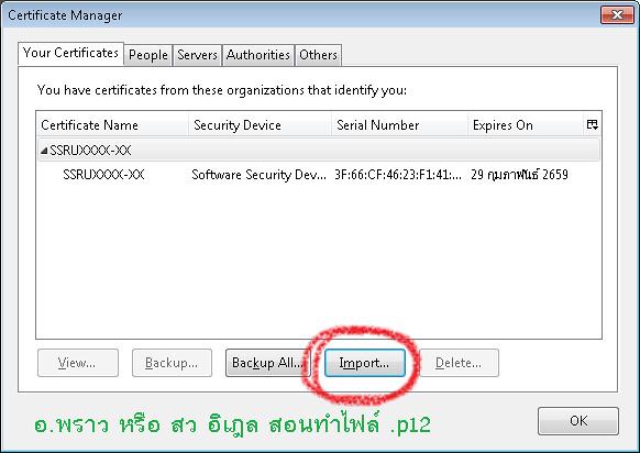 สอนวิธีการสร้างไฟล์ .p12 Certificate เพื่อเขียน Applicattion ในเพื่อระบบ Android และ iOs Apple
