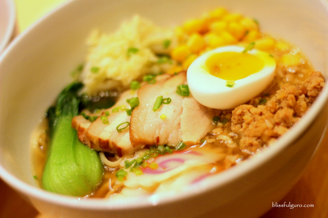 Mian Marriott Grand Ballroom Pork Miso Ramen