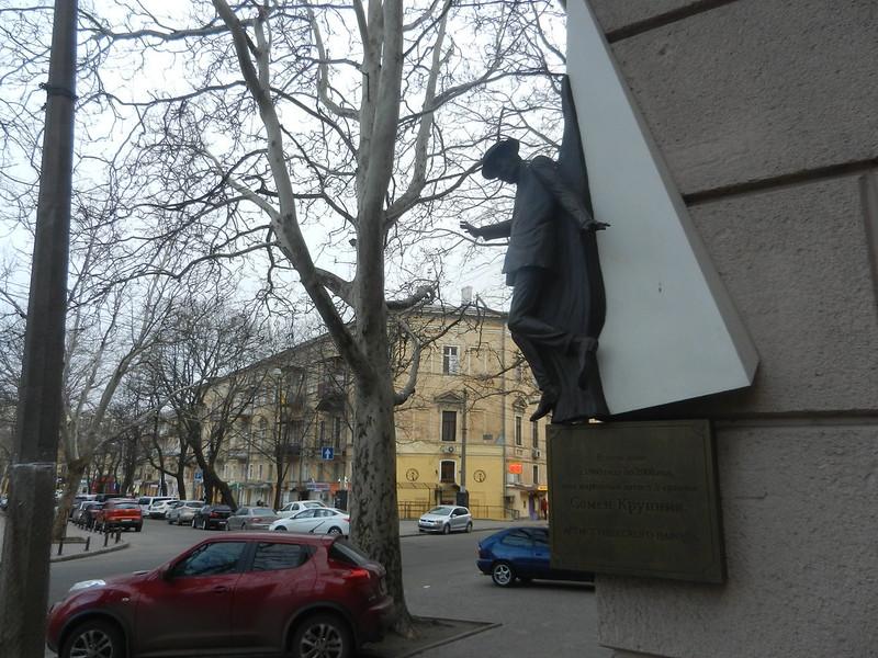 Одесса, памятники