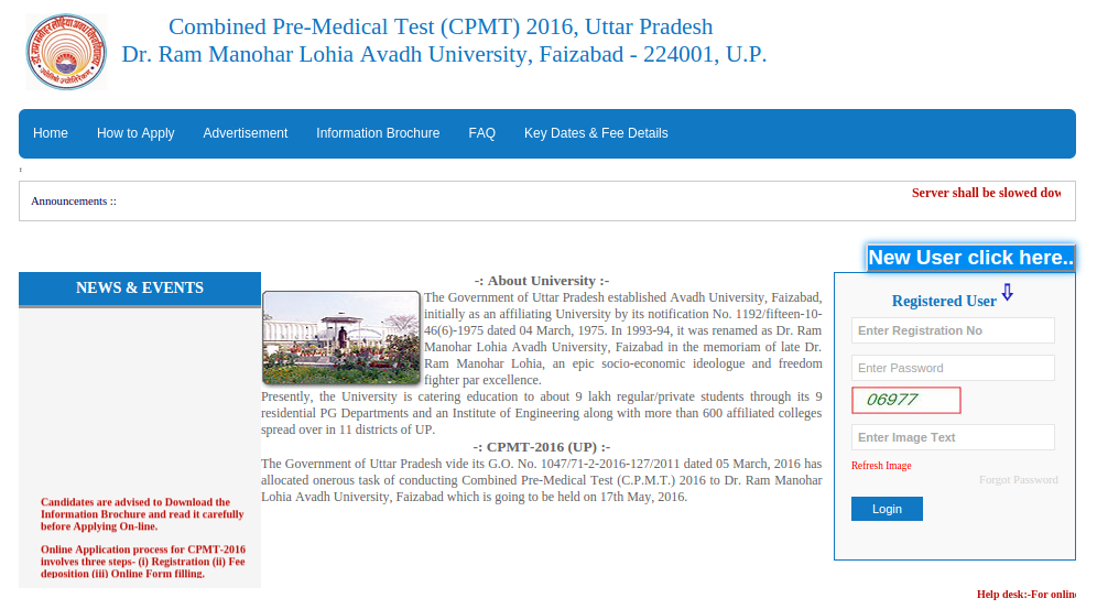 UPCPMT Online Application Form