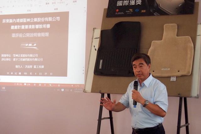 聖州企業總經理楊明舜強調自己是優良環保廠商,響應政府返鄉投資,對抗紅色供應鏈。攝影:李育琴