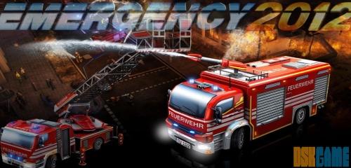 Emergency 2012 home