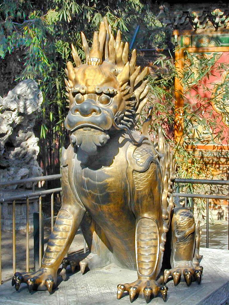 Le xiezhi dans le jardin imp rial beijing chine flickr for Jardin imperial