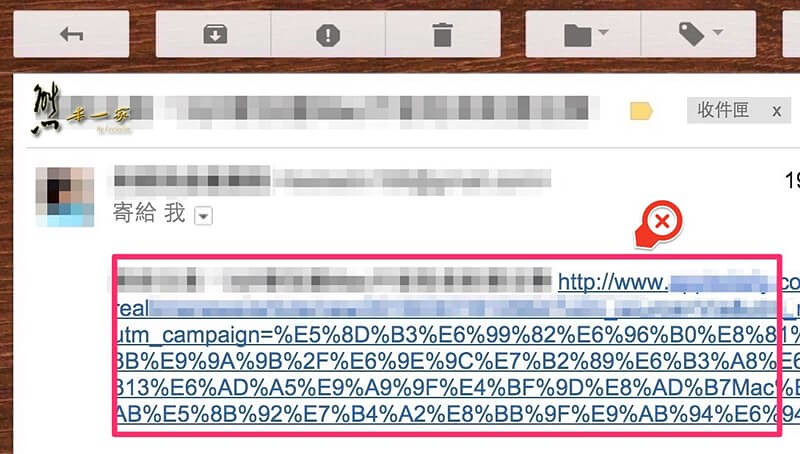 Mac封閉型系統很安全?簡單幾個步驟預防mac不中毒、不被勒索軟體惡意程式攻擊
