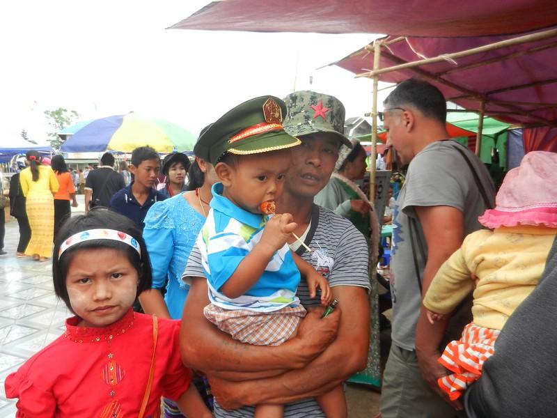 Люди Мьянмы