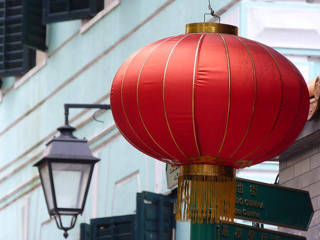 Detalle de Macao (Faroles chino y portugués)