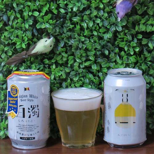 ビール:白濁