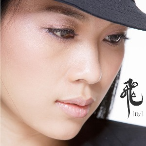 Mỹ Tâm – Vút Bay (Fly) – 2006 – iTunes Plus AAC M4A – Album