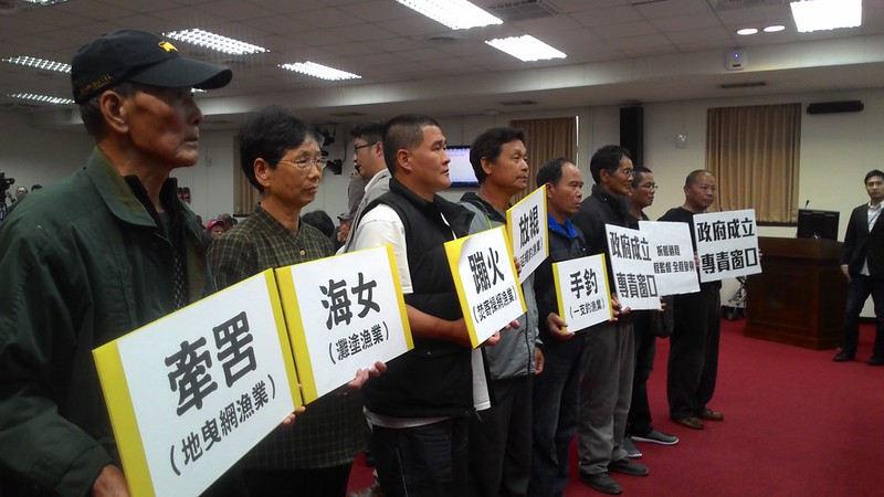 德翔台北油污清理暨賠償記者會。攝影:林倩如。