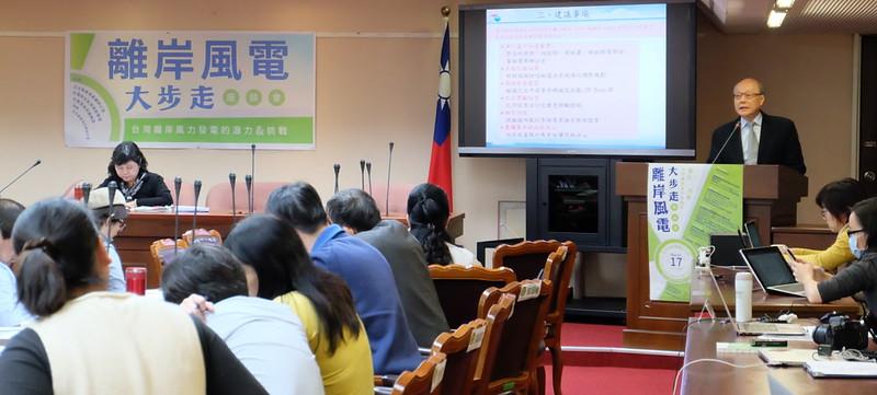 台灣離岸風力發電的潛力與挑戰座談  攝影:陳文姿