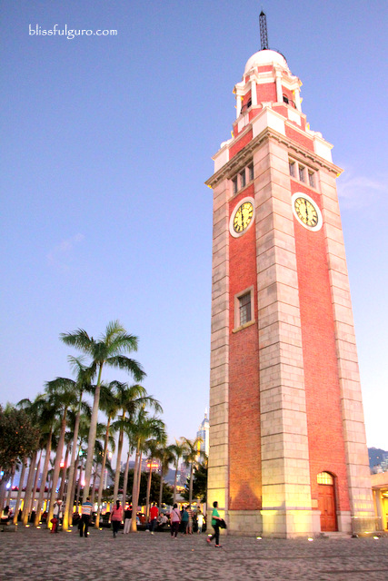Hong Kong Old Clock Tower